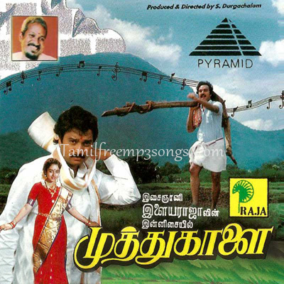 Kaalai tamil movie video songs free download / 48 hours